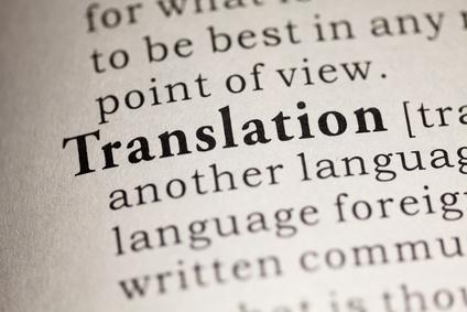 Beglaubigte Übersetzung