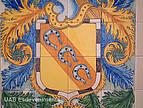 historisches Wappen der Universitat Autónoma de Barcelona