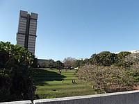 Campus der Nelson Mandela Metropolitan University