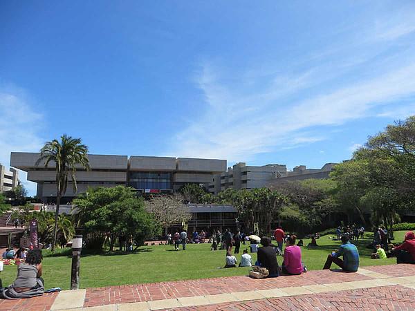Campus der NMU in Port Elizabeth