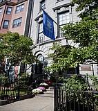 Der Campus des Fisher College in Boston