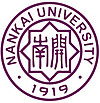 Studium in China: Logo der Nankai Universität