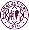 Studium in China: Logo der Nankai Universität
