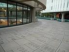 Die Bibliothek der San Diego State University von außen