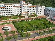 Das Hauptgebäude der Dongbei University of Finance and Economics