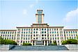 Hauptgebäude der Nankai Universität