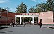 Seiteneingang zum Campus der Nankai Universität