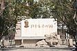 Zhou Enlai Denkmal