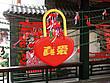 Hult International Business School Shanghai Studium MBA Master Bachelor