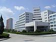 Neues Semianrgebäude auf dem Campus der Nankai Universität